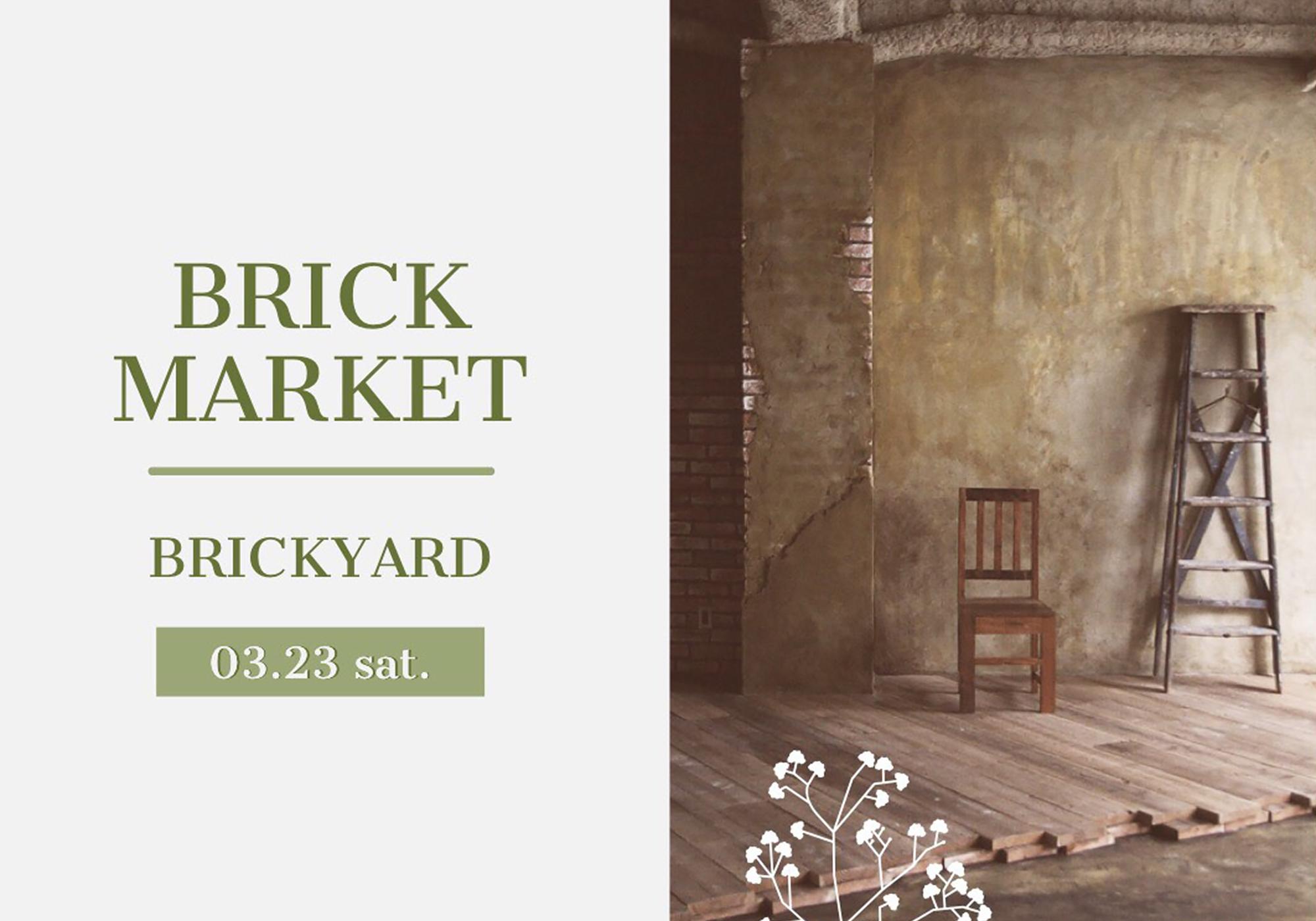 BRICK MARKETに出店します!