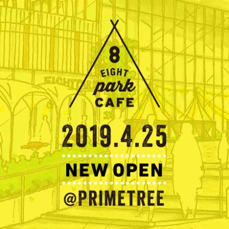 プライムツリー赤池店 NEW OPEN!