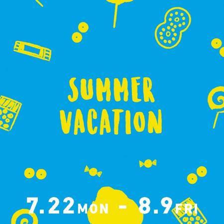 夏休みイベント