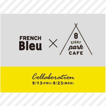 FRENCH Bleu コラボイベント