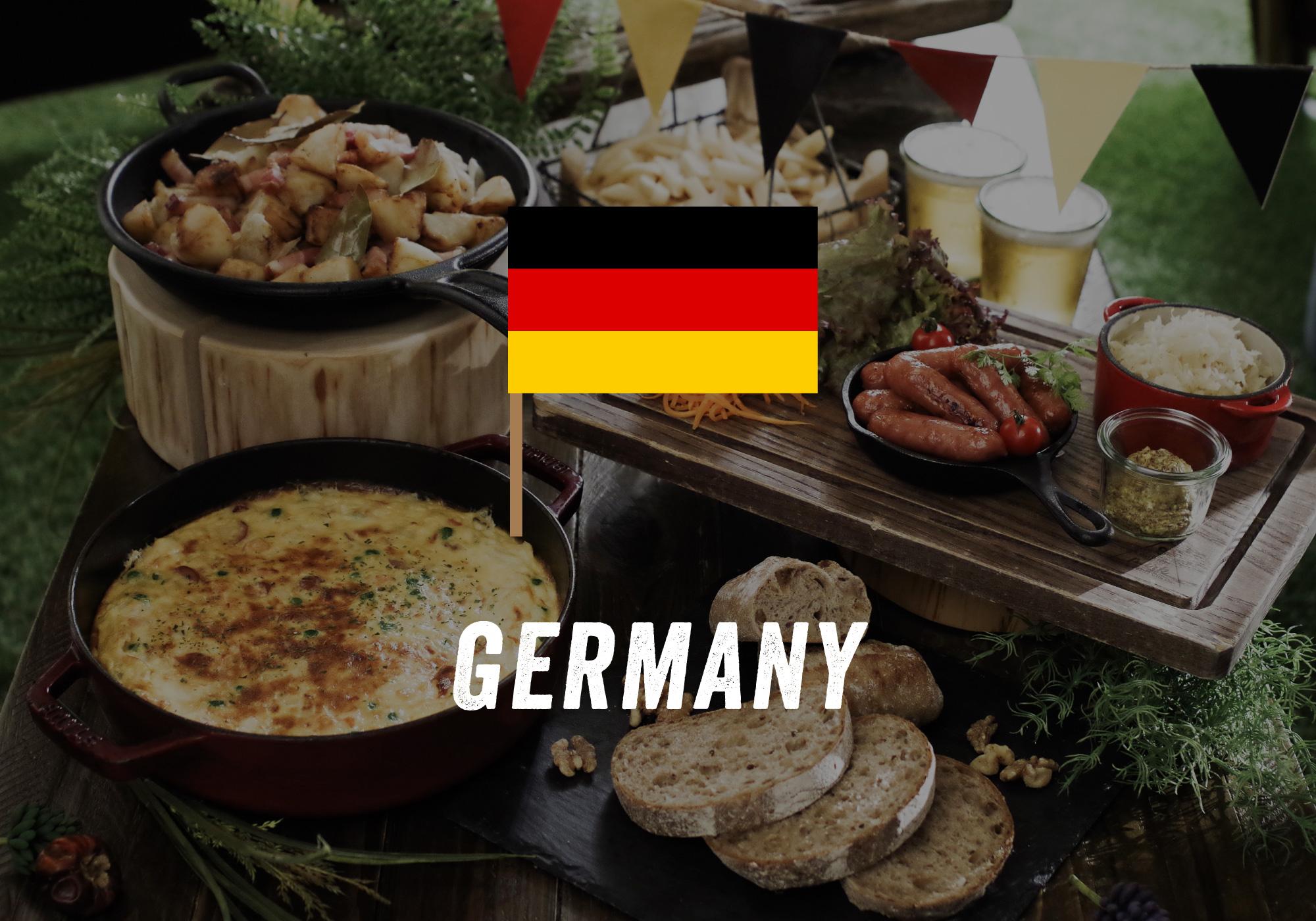 【世界のグルメフェア】ドイツ料理