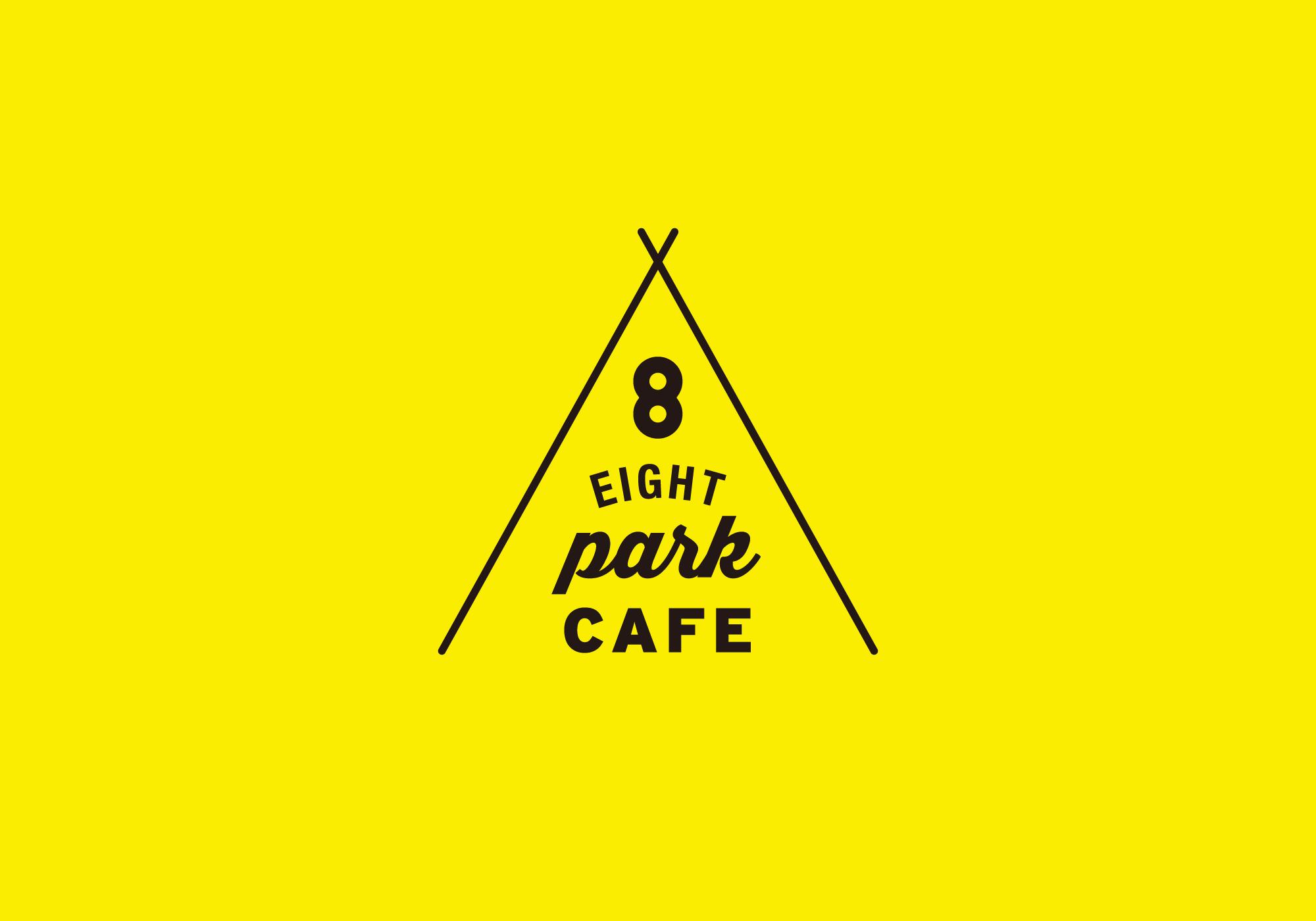 エイトパークカフェ ブランド終了のお知らせ